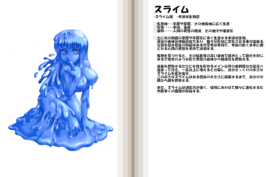 got a reincarnated i that xxx slime as time My little pony naked comic